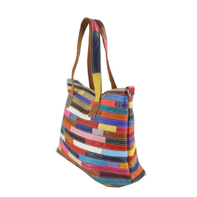 LOMANTINA женская сумка-мессенджер, женские сумки на плечо, женские пляжные дорожные сумки в полоску, сумка-тоут, кошелек для покупок, большие сумки