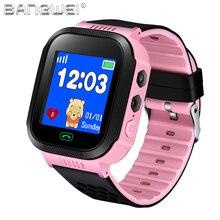 LIGE 2018 New Children Positioning Watches LBS tracker intelligent Anti-lost Watch SOS Help Digital Clock kids