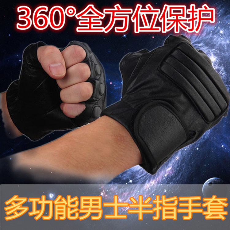 Semi finger gloves men's outdoor sports riding non slip riding mountain climbing protective equipment hot selling tactical gloves outdoor semi finger gloves anti slip movement of men s sports army superfine fiber gloves