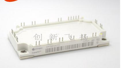 Free shipping!100%New and original      FP75R12KT3  цены онлайн