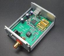Buy HIFI AUDIO supply voltage Asynchronous USB XMOS U8 DAC coaxial optical fiber digital interface MuRata Audio transformer