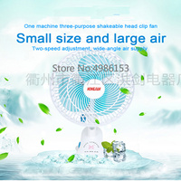 Plug in shaking head air supply fan 220V mini home two speed refrigeration desktop plastic fan wall fan