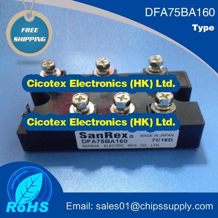 DFA75BA160 module IGBTDFA75BA160 module IGBT
