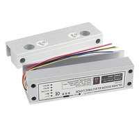 12VDC RFID Serratura Elettrica del Bullone Porta In Vetro Senza Telaio NC 5 cavo di controllo di Accesso