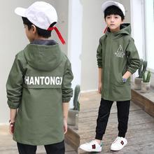 2018 New Spring Boys Windbreaker Jacket Korean Children's Coat Child Leisure Jacket Cardigan Hooded Children's clothing