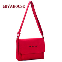 Miyahouse Candy Color Shoulder Bag With Hasp Canvas Material Embroidery Messenger Bag For Female Fresh Style Crossbody Bag Lady