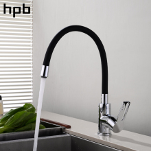 HPB Brass Universial Rotary Flexible Kitchen Mixer Color Faucet  Pull Down Sink Tap Single Handle Hot and Cold Water HP4A18