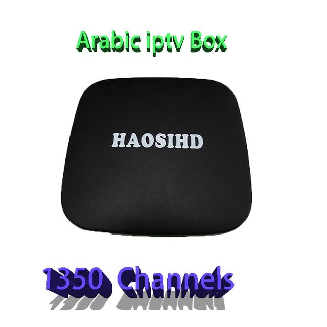أفضل العربية iptv الروبوت التلفزيون صندوق تلفزيون haosihd a1 خادم مستقرة 1350 + العربية أوروبا أفريقيا أمريكا chs جيدة ل usa السويد النرويج