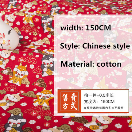 0 5M Yard Brocade Dress Fabric Japan 39 s Han Chinese Qipao Cheongsam Clothing Fabric Wedding Brocade Fabric Emulation Silk Fabric in Fabric from Home amp Garden