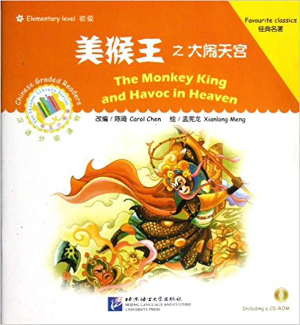 Chinese Mandarin Stories Books For Kids With Pinyin And CD-ROM :The Monkey King And Havoc In Heaven