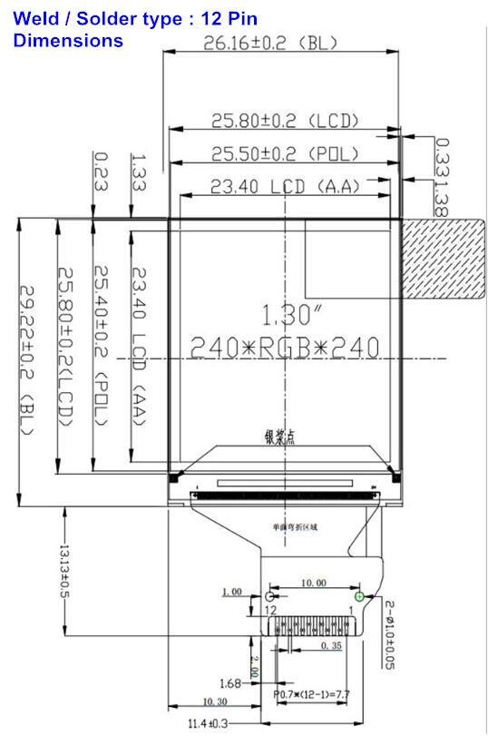 焊接尺寸图