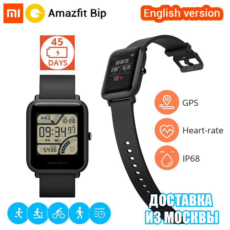 Xiaomi Amazfit Bip Smart Watch [English Version] Huami GPS Smartwatch Android iOS Heart Rate Monitor 45 Days Battery Life IP68 original amazfit bip youth edition smart watch gps glonass bluetooth 4 0 heart rate monitor ip68 waterproof android 4 4 ios 8