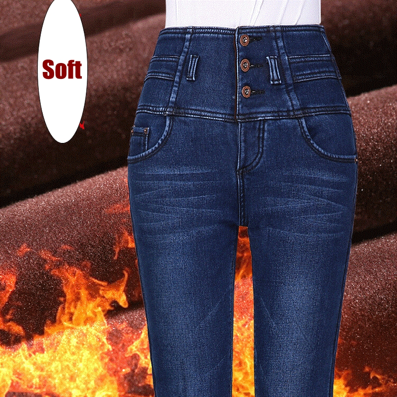 Women Jeans High Waist Stretch Skinny Slim Winter Plus Velvet Thicken Winter Warm Pencil Pants Quality Denim Trousers For Female charter club women s comfort waist slim leg pants 18 warm toffee