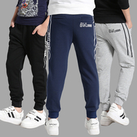 Spring Boy Sport Trousers Autumn Teenage Boy Pants 2017 Spring Toddler Casual Kids Boys Clothes Age