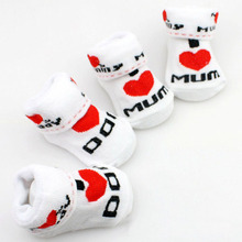 Детские носки из хлопка нескользящие носки-тапочки носки для маленьких девочек с героями мультфильмов «love dad love mum»