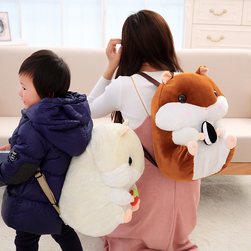 hamster plush backpack cute Japanese plush hamster backpack plush hamster kids toy boys school bag gift for kids cute hamster plush backpack cartoon stuffed plush hamster toy girls school bag multifunction kids children toy birthday gift
