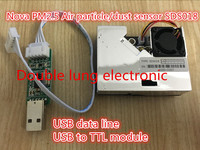Nova PM2 5 Air Particle Dust Sensor SDS018 Laser Inside Digital Output Module Air Purifier