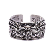 Buddhism Heart Sutra Lotus Zen Open Adjustable Ring Male And Female Couple Ring