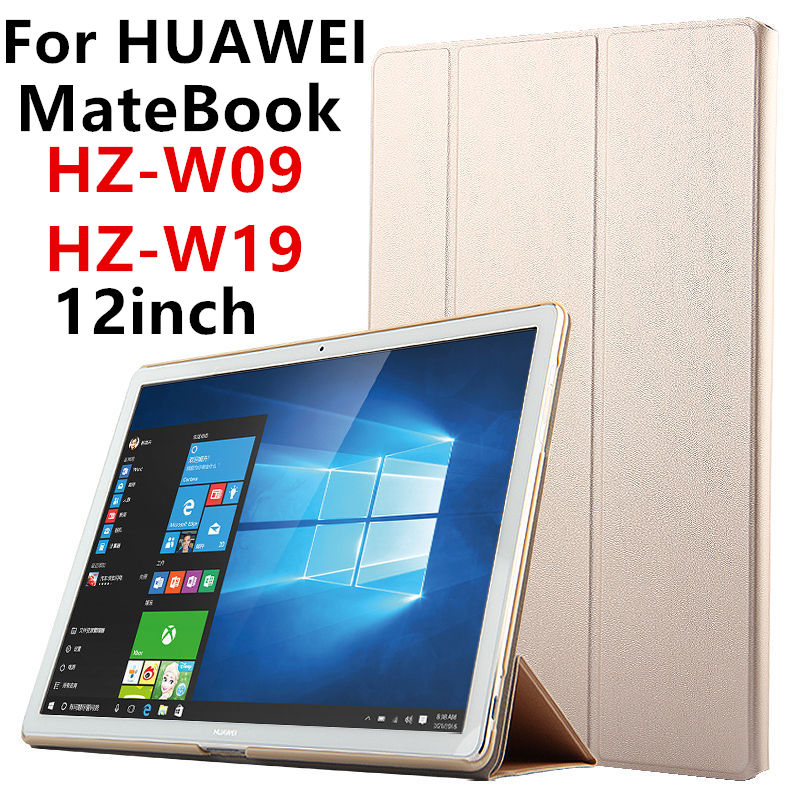 Case For Huawei MateBook Smart cover 12inch PU Leather Protective Tablet PC For HUAWEI MateBook HZ-W09 HZ-W19 HZ-W29 PUProtector huawei matebook hz w19 256gb gold dock