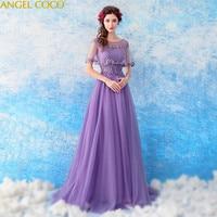Романтический фиолетовый беременная женщина вечернее платье для беременных Костюмы V шеи аппликация бисером и блестками для беременных Ве