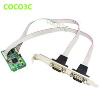 Free Shipping Mini PCIe To 2 RS 232 Ports Adapter For Mini ITX Motherboard Mini PCI