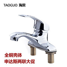 Fuchao полный меди оболочки Shenda Si двойной двойное отверстие бассейна горячей и холодной кран два двойное отверстие кран