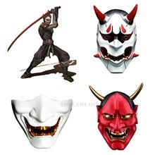 Japon budist Evil Oni Noh Hannya maske cadılar bayramı sahne Cosplay maskeleri reçine