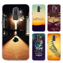 Vintage Case for Samsung Galaxy A6 A8 Plus 2018 J4 J6 J8 2018 Hard Clear PC Plastic Cover Shell Muslim Surah Ikhlas Islamic Hot(China)