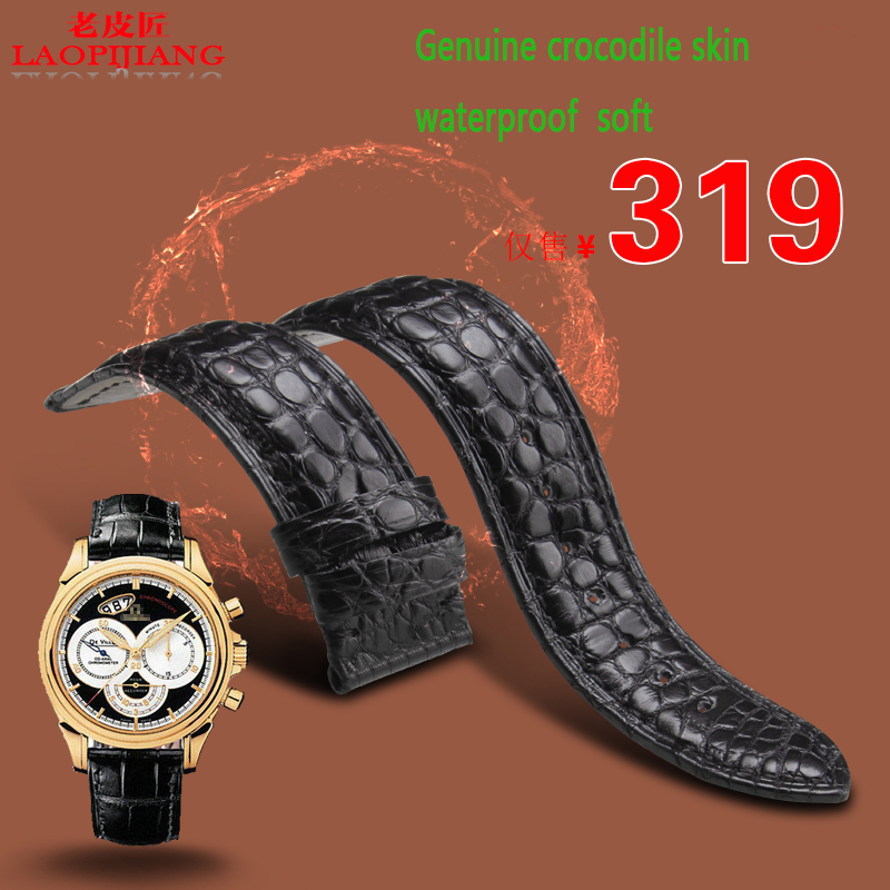 Laopijiang 1819 20 22MM alligator watches with universal men and women watch band
