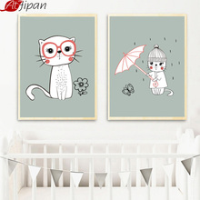 Atfipan Nordic Style Cat Umbrella Posters Animals Wall Art Canvas Painting Pictures For Kinderkamer Animals Decoration Frameworks