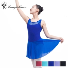 body ball blu royal con body in chiffon balletto danza per ragazze adulti ballerina costumi vestito da balletto ML6031