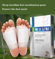 Pieds de Patch de pied d'absinthe sur les poteaux de santé de vinaigre de bambou d'absinthe pour améliorer le sommeil bâton de Moxibustion de pied de Tongluo