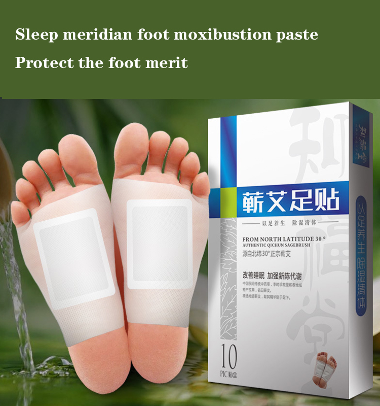 wormwood foot patch feet on the wormwood bamboo vinegar health posts to improve sleep Tongluo foot moxibustion stick the health gap