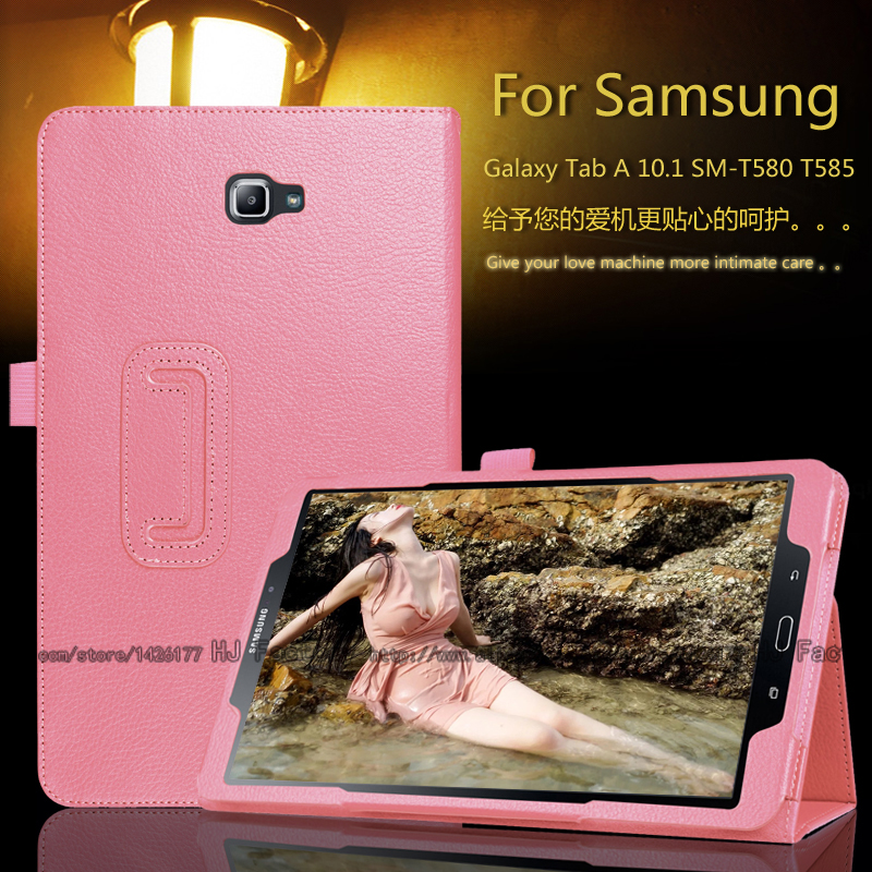 For Samsung Galaxy Tab A 10.1 T580 T585 Smart Sleep high quality lychee pattern pu leather case Cover + Film + Stylus 3 in 1 high quality business smart pu leather book cover case for samsung galaxy tab s2 t710 t715 8 0 stylus screen film