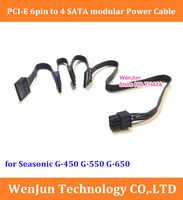PCI-E 6pin to 4 SATA 15pin modular power supply cable for Seasonic SSR-450RM (G450) / SSR-550RM( G-550) / SSR-650RM (G-650)