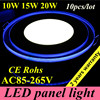 10pcs 10W 15W 20W 85 265V Round Acrylic LED Panel Downlights Light Indoor Light Ceiling Light