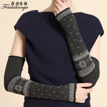 Autumn and winter cashmere fashion jacquard ladies gloves anti-slip Korean version of the leakage finger cuff arm