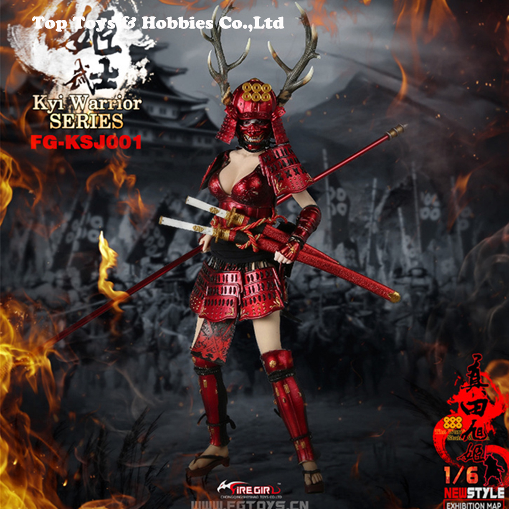 Underwear for Fire Girl Toys FG-KSJ001 Japanese Warrior Sanada Xu Kyi 1//6 12/'/'