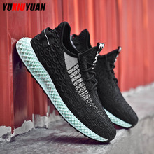Hot Leisure Mesh Ultralight Breathable Lace-Up Coconut Running Shoes Fashion Men Solid Cushioning Lifestyle Sneakers