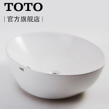 Bathroom Table-top Oval Basin Washbasin Ceramic Table-top Basin Washbasin Lw516b(China)