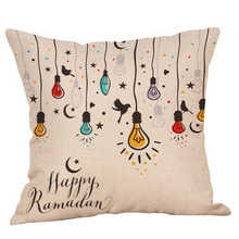عيد الفطر خط سادات غطاء سوبر لينة النسيج المنزل إلكتروني نمط وسادة رمي غطاء وسادة الفراش يغطي