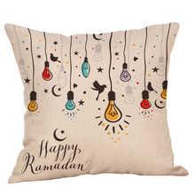Funda para almohada Eid al fitr Line, tela súper suave, estampado de letra para el hogar, cojín, funda de almohada, fundas de almohada