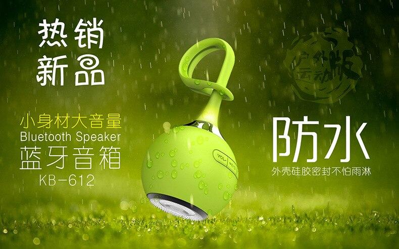 New Ultra Portable Dust proof Waterproof silicon Bluetooth Speaker Outdoor Sport Mini Wireless Speaker