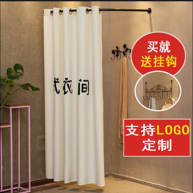 Clothing store fitting room shelves are movable