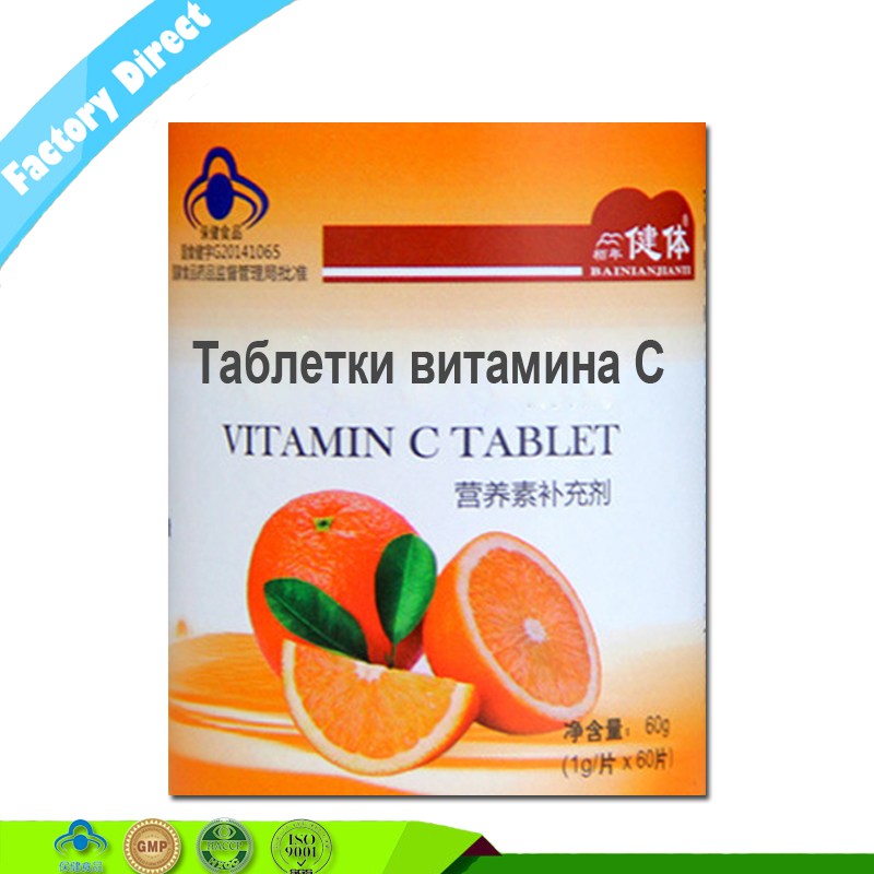 High Quality 100% natural skin whitening vitamin C For Body Relaxation high quality sbc8168 rev c2 100