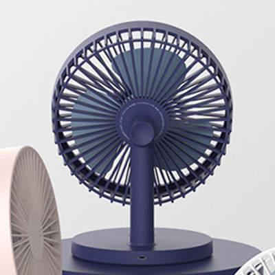Mini Usb Desk Fan Portable Summer Cooling Fan Super Silent Desktop