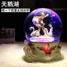 zm A large light flowing snow crystal ball girl Ballet Music Box creative music box send female birthday gift