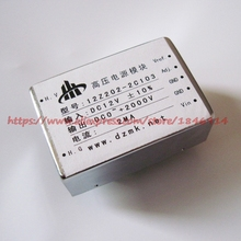 Free shipping   DC12V input  0-2000V 0-2KV 0- positive 2000V output 2mA  DC high voltage power supply module все цены