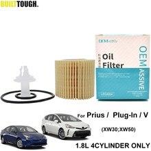 Öl Filter Für Toyota Prius XW30 XW50 2010 2011 2012 2013 2014 2015 2016 2017 2018 1,8 L I4 2ZR-FXE motor 04152-YZZA6