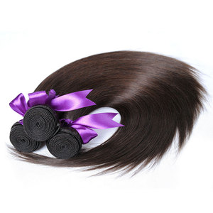 Image 3 - Light Brown Color 4 Straight Bundles Hair Weave Extensions Peruvian 100% Human Hair 1Pc Shining Star Remy  Hair No Tangle